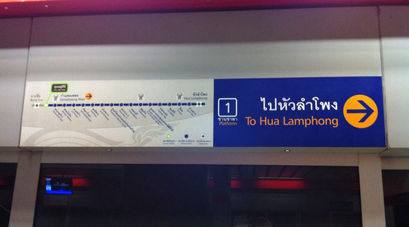 bangkok-mrt-subway-station