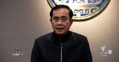 prime-minister-prayut-chan-ocha