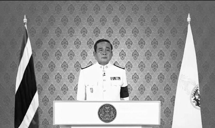 prime-minister-prayut-chan-ocha-addressing-the-nation-october-2016