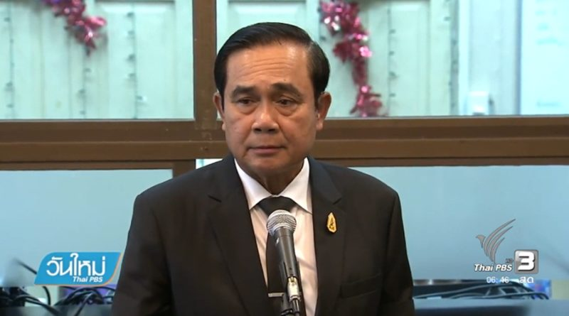 prime-minister-prayut-chan-o-cha