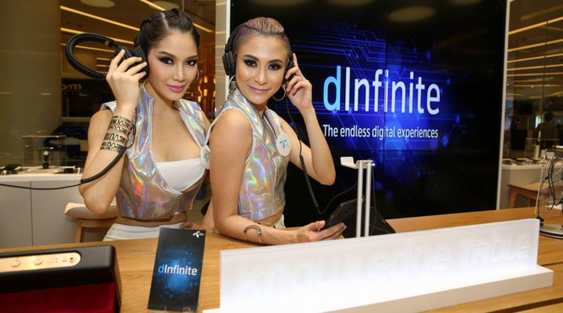 launch-of-dtac-flagship-store-at-siam-paragon