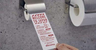 ntt-docomo-toilet-paper-for-smartphones
