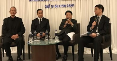 new-thai-commerce-ministry-and-tdri-seminar