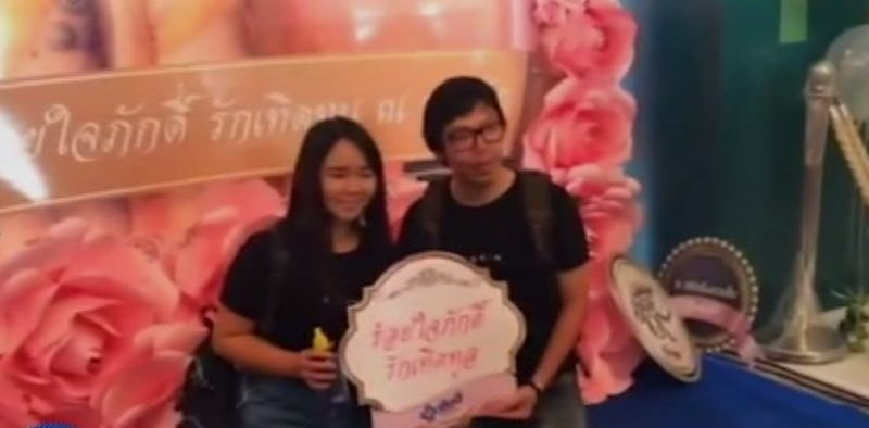 Couple registers their marriage at Bang Rak