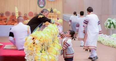 His Majesty King Maha Vajiralongkorn