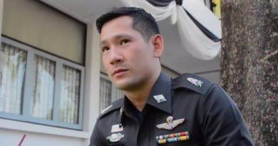 Pol. Maj. Tawan Wathananrangsan or Inspector Bank