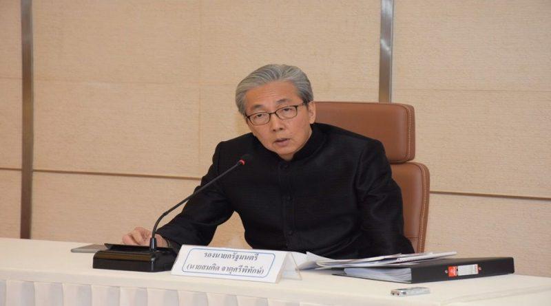 Deputy Premier Somkid Jatusripitak