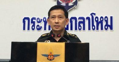 Thai Defense Ministry spokesman Maj-Gen Kongcheep Tantrawanich