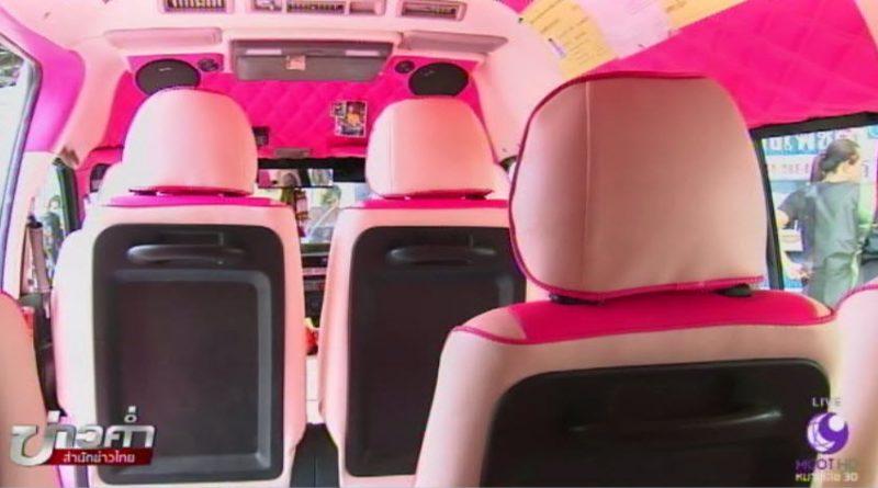 A Thai public van