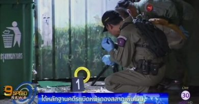 Blast at Ratchadamnoen