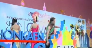 Khon Kaen fair performance