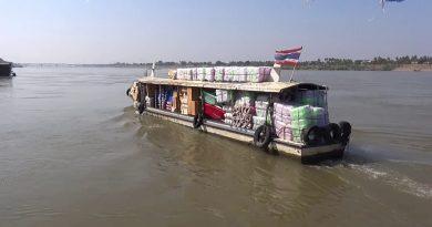 Nong Khai ferry (1)