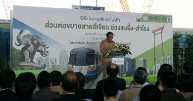 Prime Minister Prayut opens new station