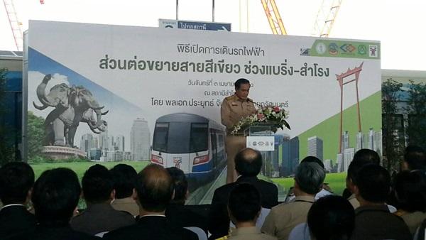 Prime Minister Prayut opens new station