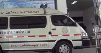 Ambulance in Lampang