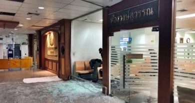 Bomb blast hospital
