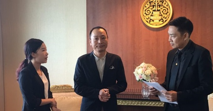 Chinese businessman meets Deputy Permanent Secretary for Justice Pol. Gen. Dusadee Arayawuth