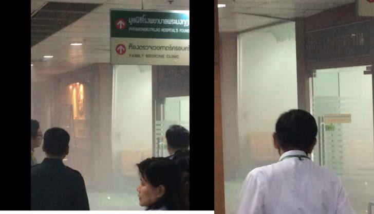 Hospital blast