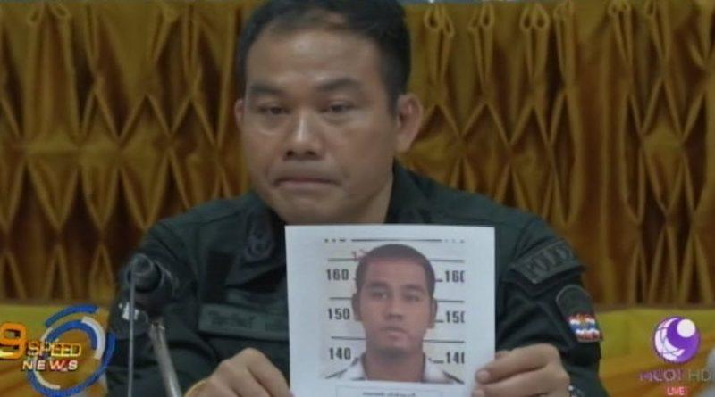 Pattani car bomb suspect