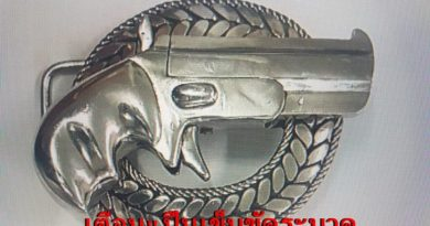 Belt buckle pistol