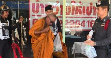 Drunk monk disrobed