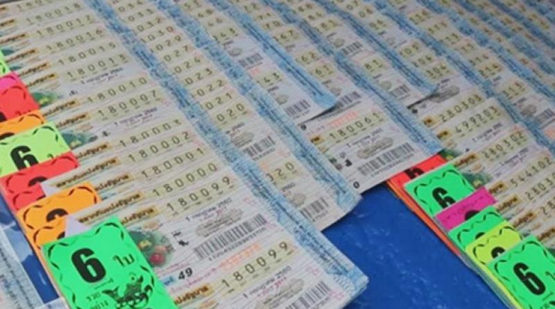 New Yingluck lottery