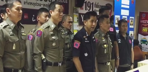 Police bust forgery gang