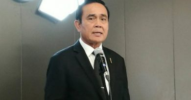 Resized, Prime Minister Prayut