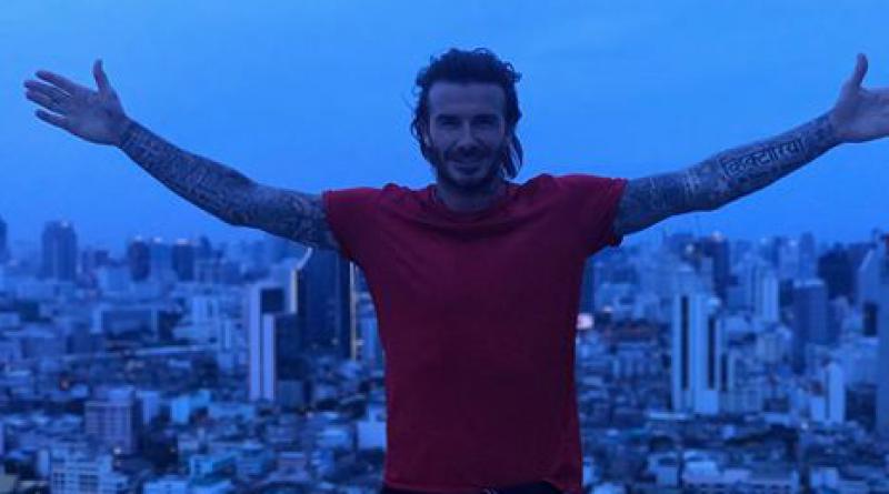 David Beckham, new