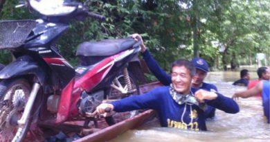 Nakhon Phanom floods