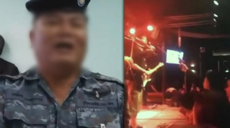 Air Force officer in hot water