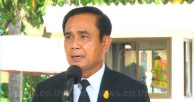 Premier Prayut Chan-o-cha