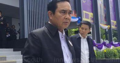 Resize Prime Minister Prayut Chan-o-cha