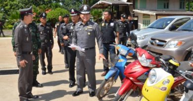 seized vehicles
