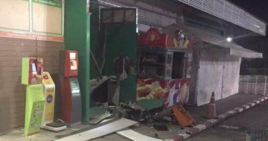 ATM blast
