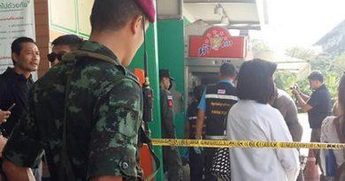 ATM machine blast