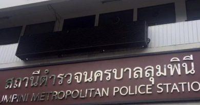 Lumpini police station