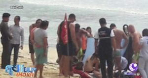Phuket drowning