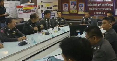 Police meeting new