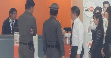 Rama 3 bank robbed