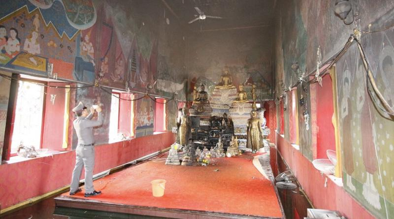 Temple fire