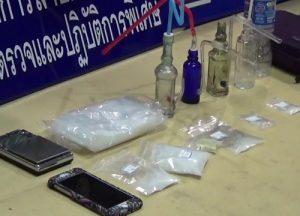 drug arrest one