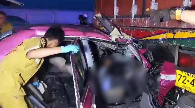 Accident, smashup