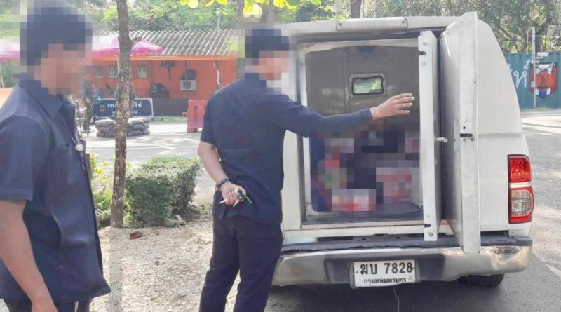 Contraband seized, resized
