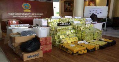 Drug seized