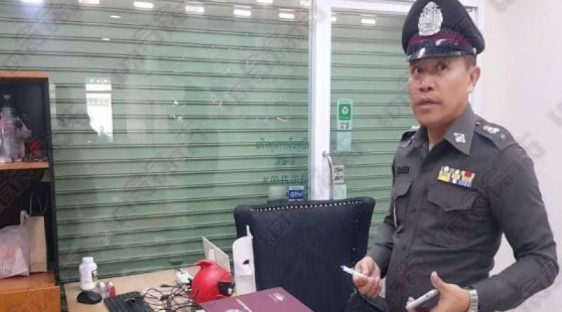 Police raid illegal beauty clinic