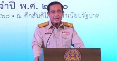 Premier Prayut photo