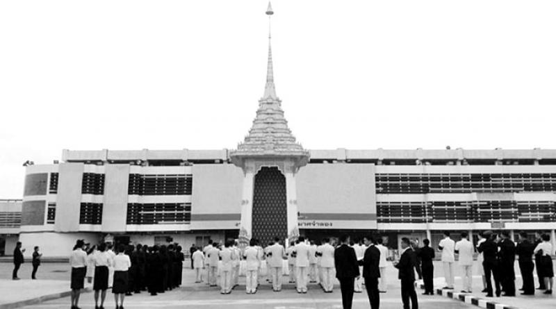 Royal Cremation,resized