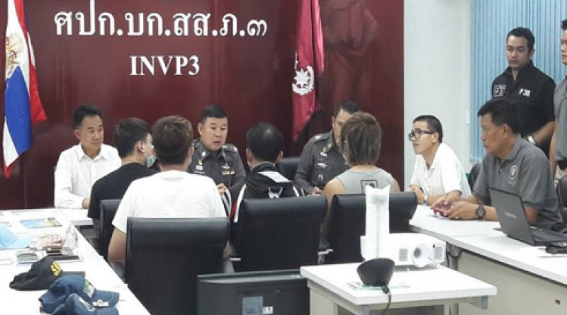 Taiwan Call Center suspects held