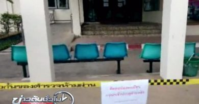 Blast at Nakhon Ratchasima district office